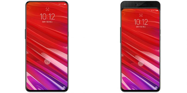 Lenovo unveils Z5 Pro without border or notch