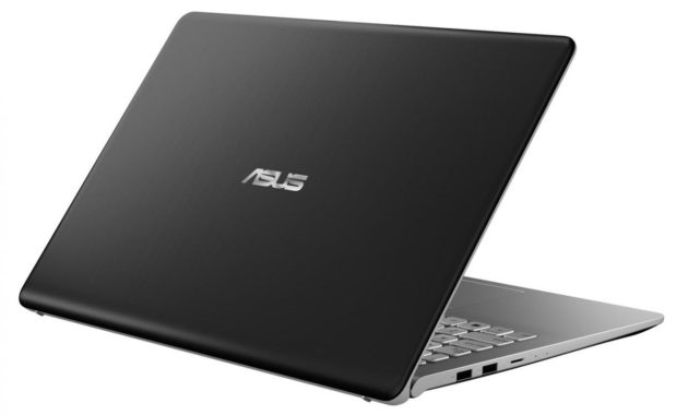 Asus VivoBook S530FN-BQ185T Specs and Details