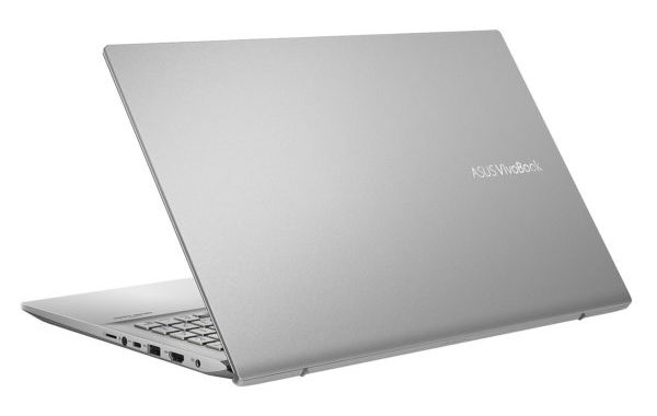 Asus VivoBook S15 S532FA-BQ044T Specs and Details