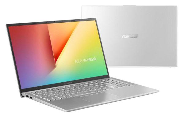 Asus VivoBook A512JA-EJ133T Specs and Details