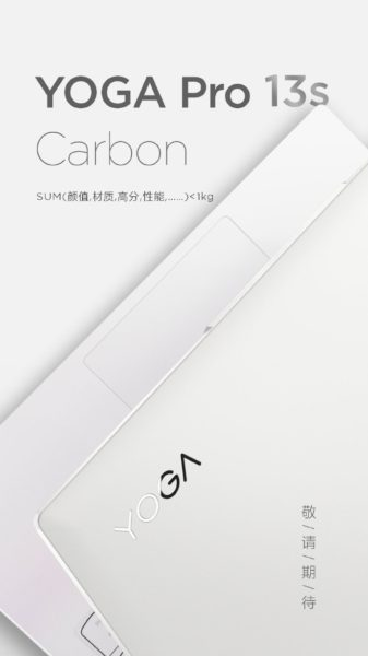 Lenovo Yoga Pro 13s Carbon, new stylish white 16 / 10th Ultrabook weighing less than 1 kg